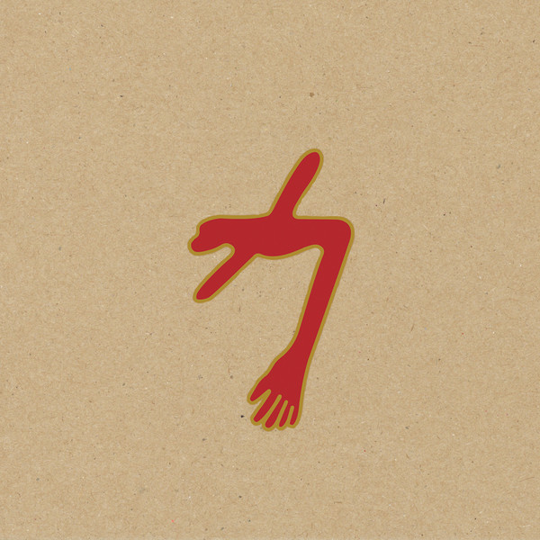 Swans - The Glowing Man; levynkansi