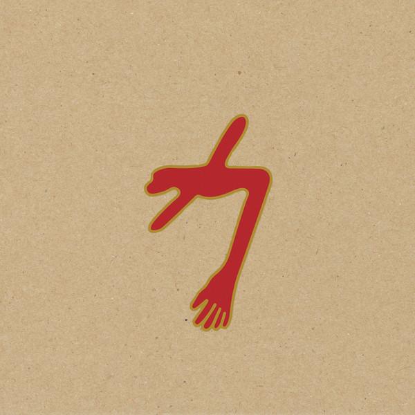 Swans - The Glowing Man; levynkansi
