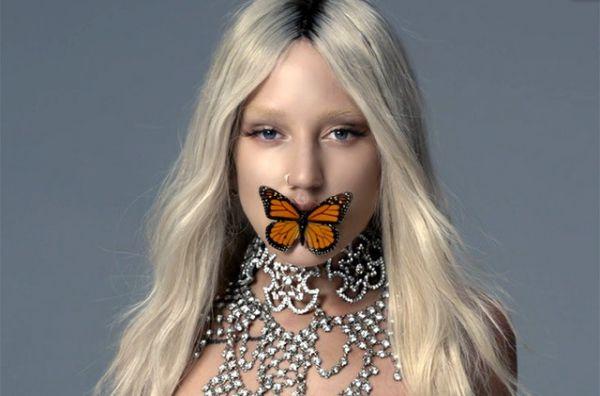 Brooke Candy – A Study in Duality (kuvankaappaus musiikkivideosta)